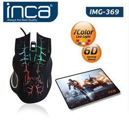 İnca İmg-369 Outlet